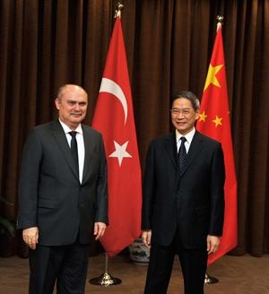 Dışişleri Bakanlığı ndan, Türkiye-Çin Ortak Çalışma …