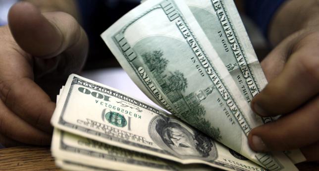 Dolar 2,11 liraya geriledi