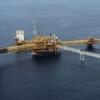 Ögütçü: Karadeniz de Boşuna Petrol Aramayın
