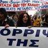Yunanistan da Grev Dalgası